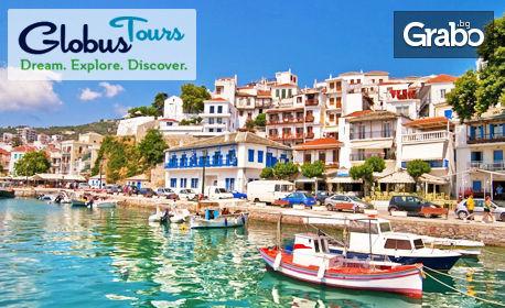 Екскурзия до Солун, Серес и Неа Анхиалос! 3 нощувки с закуски и вечери, транспорт и възможност за Волос - града на Аргон