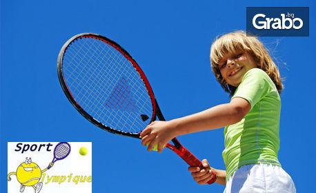 1 или 5 посещения на пролетна спортна занималня за деца