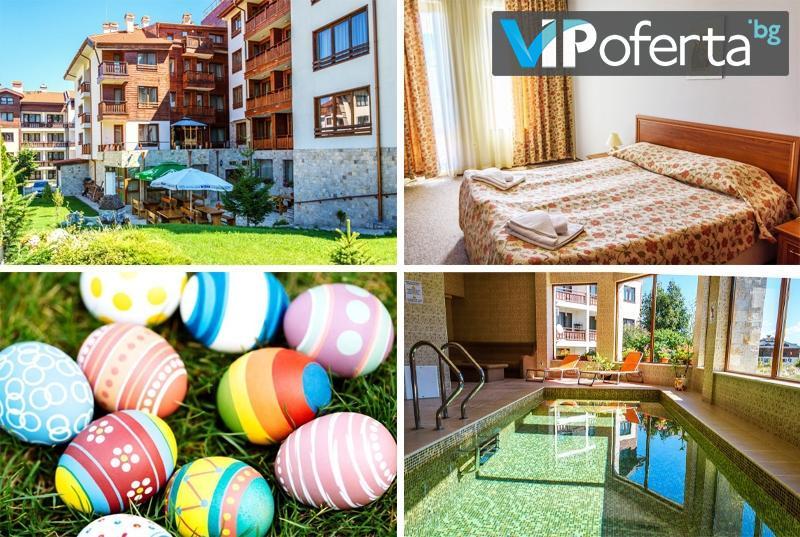 Еднодневен пакет със закуска, вечеря и СПА  в Евъргрийн АпартХотел, Банско