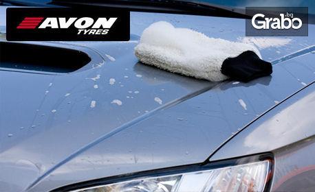 Kомплексно почистване на лек автомобил, нанасяне на вакса и полиране на фарове