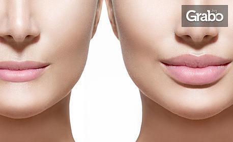 Уголемяване на устни с безиглено влагане на хиалуронова киселина - 1, 6 или 8 процедури