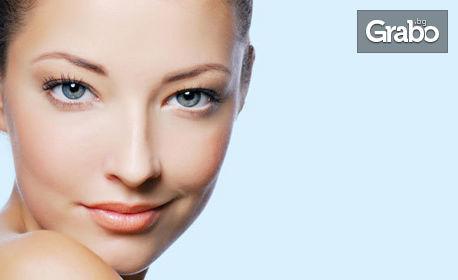 Грижа за лицето! Хидратираща или лифтинг терапия, или почистване с ултразвукова шпатула, ензимен пилинг, масаж и маска