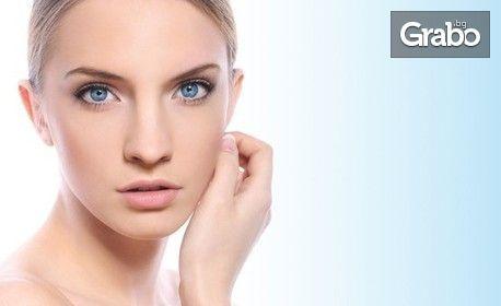 Почистване на лице, плюс диамантено микродермабразио и избелваща терапия