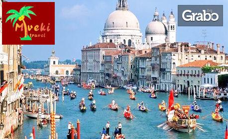 Пролетна или лятна екскурзия до Тревизо и Венеция! 3 нощувки със закуски, плюс самолетен билет