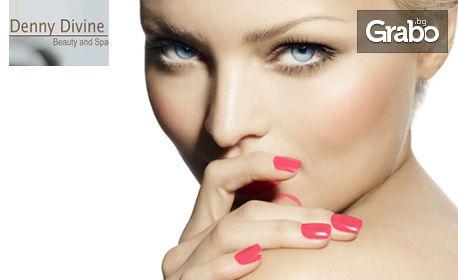 Маникюр или педикюр с гел лак, ноктопластика с изграждане или гел върху естествен нокът