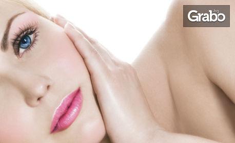 Грижа за лице! Лифтинг масаж, ензимен пилинг и маска, или дълбоко почистване