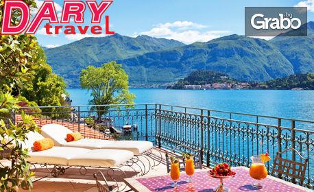 Екскурзия до Милано с 4 нощувки със закуски и самолетен транспорт, с възможност за езерата на Алпите и Сейнт Мориц в Шве