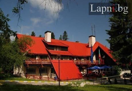 ПРОЛЕТ в БОРОВЕЦ, хотел Бреза 3*: Нощувка със закуска + Сауна и Парна Баня за 43 лв или  Нощувка със закуска и Вечеря +