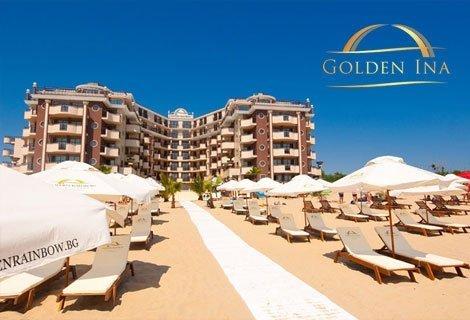 РАННО ЛЯТО в Слънчев бряг, Хотел Голдън Ина 4*: Нощувка на база All Inclusive + басейн, чадър и шезлонг на цена от  37.5