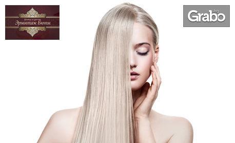 Красива коса! Полиране плюс маска и изправяне, или терапия по избор и оформяне със сешоар