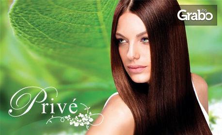Масажно измиване на коса, подстригване и оформяне с продукти Wеlla