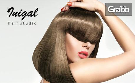 Боядисване на коса с Goldwell, плюс прическа