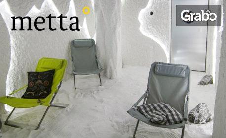 Дихателна практика пранаяма с инструктор за начинаещи и инхалация в солна стая