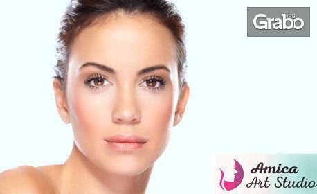 Масаж на лице, шия и деколте - без или със хидратираща маска