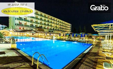 Last minute екскурзия до о. Евия! 4 нощувки на база Ultra All Inclusive в Bomo Palmariva Beach Hotel 4*, плюс транспорт
