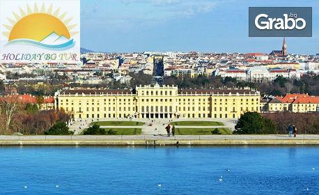 Екскурзия до Виена и Будапеща! 2 нощувки със закуски, плюс транспорт