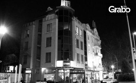Нощувка до края на Април в центъра на Варна