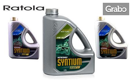 4л моторно масло Syntium по избор