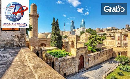 Азербайджан на кръстопътя между Европа, Азия и близкия Изток! 7 нощувки със закуски и вечеря, плюс самолетен транспорт и