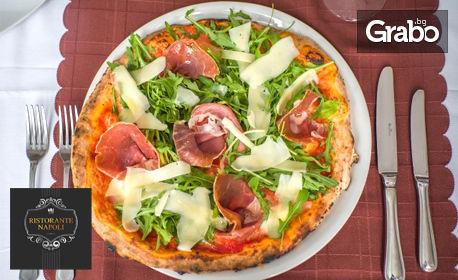 Неаполитанска пица по избор