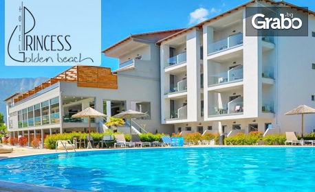 През Май на Златния плаж на о-в Тасос! 2 или 3 нощувки на база All Inclusive - в Хриси Амудия