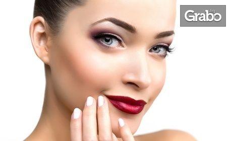 Парманентен грим на вежди или на устни, плюс почистване на вежди или горна устна с конец