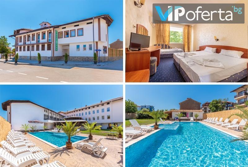 Еднодневен пакет през цялото лято с ползване на басейн и джакузи в Хотел Черноморец