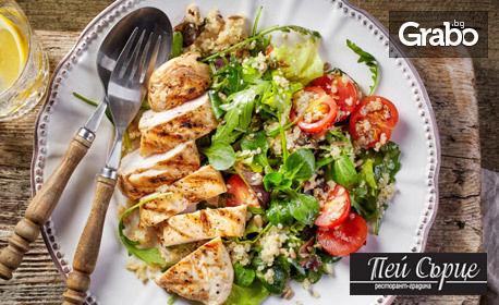 Салата с домати, пармезан, смокини и тиквени семки, плюс пилешки филенца с медено-горчичен сос