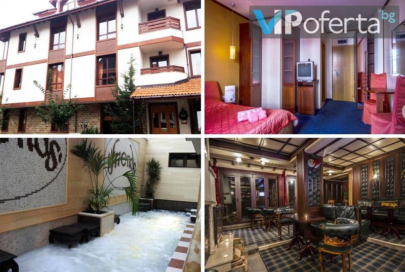 Еднодневен пакет на база All inclusive + СПА в Хотел Френдс***, Банско