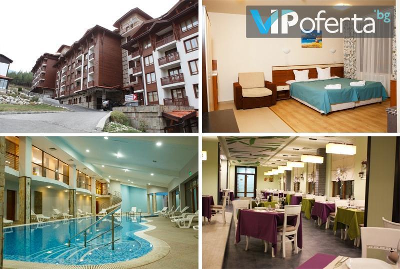 Еднодневни делнични и уикенд пакети със закуска и вечеря за двама + ползване на СПА в Хотел Панорама Ризорт****, Банско