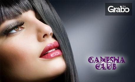 Безиглено уголемяване на устни с филър и маска с хиалуронова киселина