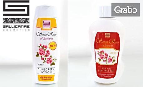 Слънцезащитен лосион или масло за бърз загар Seven Roses