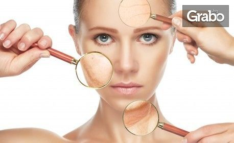 Сияйно лице! Хидратираща терапия Fleur s или почистване с ултразвук