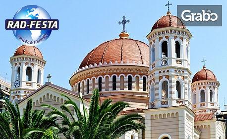 Посетете Деня на музеите в Солун! Екскурзия с 2 нощувки със закуски в Хотел Sun Beach 4*, плюс транспорт