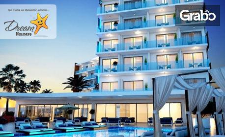 Лятна почивка в Кипър! 7 нощувки със закуски в Протарас