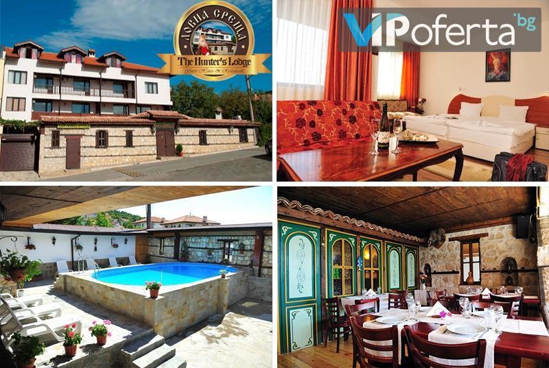 Пакети със закуски или със закуски и вечери + ползване на сауна в хотел Ловна среща, вилна зона Кошарица