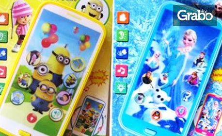 Детски смартфон