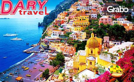 Лято или есен в Тоскана! 4 нощувки със закуски и вечери, плюс самолетен транспорт и възможност за Чинкуе тере, Пиза и Си