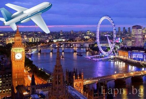 Екскурзия до ЛОНДОН и ХОЛАНДИЯ: 7 дни / 6 нощувки  със закуски в хотел 2* / 3*  + САМОЛЕТНИ И Фериботни БИЛЕТИ на цена о