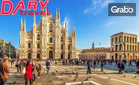 Екскурзия до Милано! 3 нощувки със закуски, плюс самолетен билет и възможност за посещение на езерата Лугано, Комо и Гар