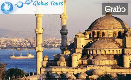 Екскурзия до Истанбул! 2 нощувки със закуски, плюс транспорт и възможност за посещение на Желязната църква