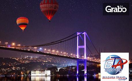 През Юни на Босфора! Екскурзия с 3 нощувки със закуски в Истанбул, плюс транспорт и посещение на МОЛ Viaport Venezia