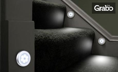 Нощна Smart LED лампа със сензор за движение - 1 или 3 броя