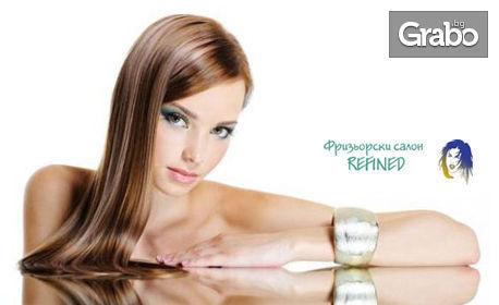 Ботокс терапия за коса Selective Professional или кичури и матиране, плюс прическа със сешоар