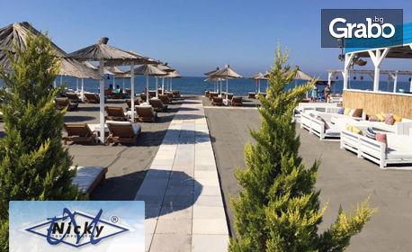11-дневна почивка на Адриатика през Юли! 8 нощувки със закуски и вечери в Черна гора, плюс транспорт