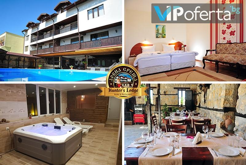Двудневен, тридневен и четиридневен пакет + ползване на външен басейн в хотел Ловна среща, вилна зона Кошарица