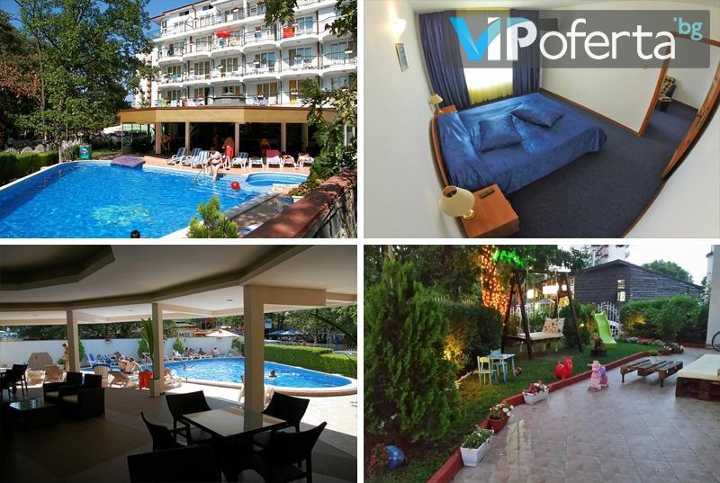 Еднодневен пакет със закуска и вечеря през цялото лято + ползване на басейн в хотел Лотос - Китен
