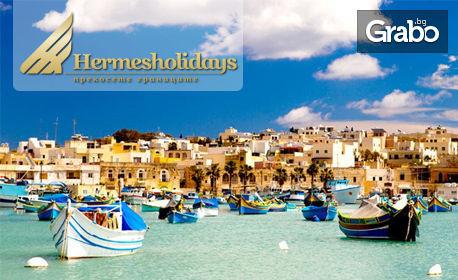 През Юли в Малта! 3 нощувки със закуски, плюс самолетен транспорт
