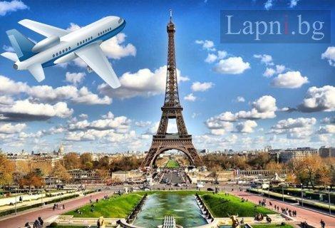 ПАРИЖ - градът на любовта: 3 нощувки в хотел 3* и САМОЛЕТЕН БИЛЕТ с ДИРЕКТЕН ПОЛЕТ на цени от 435 лв. на ЧОВЕК