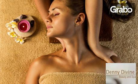 60 минути SPA релакс! Комбиниран масаж на цяло тяло, плюс терапия